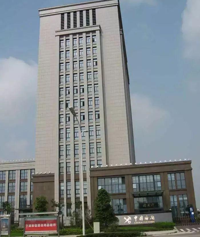 中国海关 宁波海关大厦空气净化解决方案!